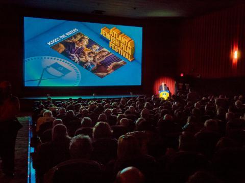 A screening during the Atlanta Jewish Film Festival